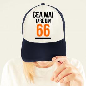 Cea mai tare - 66 [Sapca]