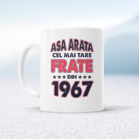 Cel mai tare frate [1967]