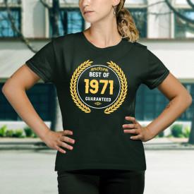Best of 1971 - F