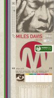 Miles Davis - Modern Jazz Archive (2 CD) images