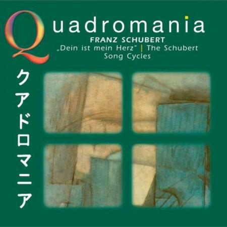Dein ist mein Herz - The Schubert Song Cycles (4CD) images