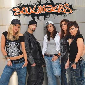 Soulmates - Soulmates