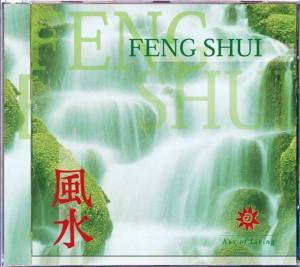 Feng Shui Vol.1