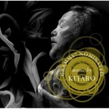 Kitaro - Grammy Nominated Music
