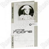 Jimmy Noone - Classic Jazz (2 CD)