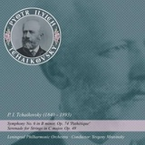 Tchaikovsky - Sym 6 Pathetique Serenade