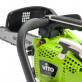 """Ferramentas Eléctricas - 891 - Moto-Podadora 25cc 2T 10""""250mm VITO"""