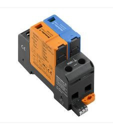 Weidmuller VPU AC II 1+1 R 300V/50kA 2591070000