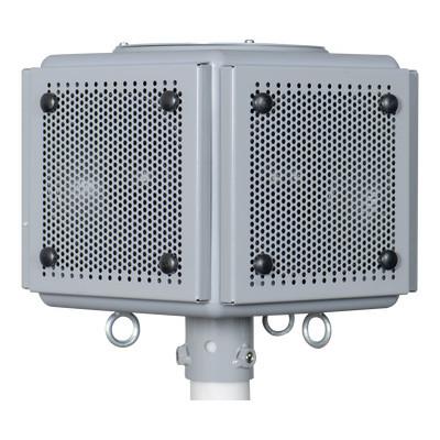 HYPERSPIKE - 90145A-801-04-L - Altavoz Omnidireccional | 500W