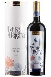 Cupaj Alb Petit Helena
