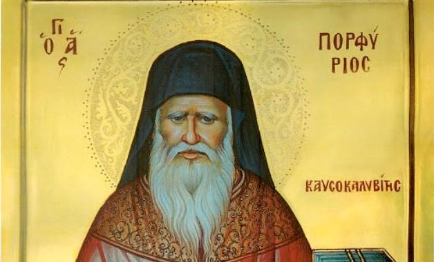 """""""Dacă lui antihrist îi dăm multă însemnătate, acela va deveni centrul vieții noastre, iar nu Hristos..."""""""