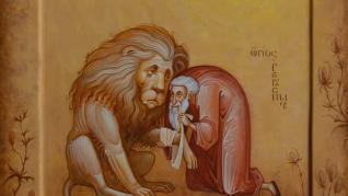 Cuviosul Gherasim şi leul