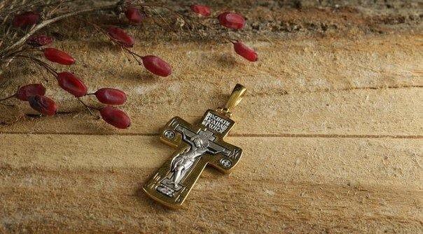 Nu este pe pământ vreun om care să fie lipsit de cruce