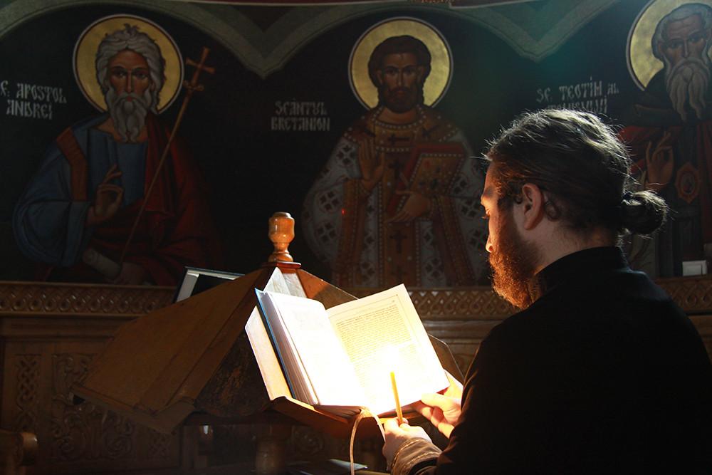 Despre legăturile cu blesteme și despre cei care se blestemă singuri făcând abuz de Psaltire