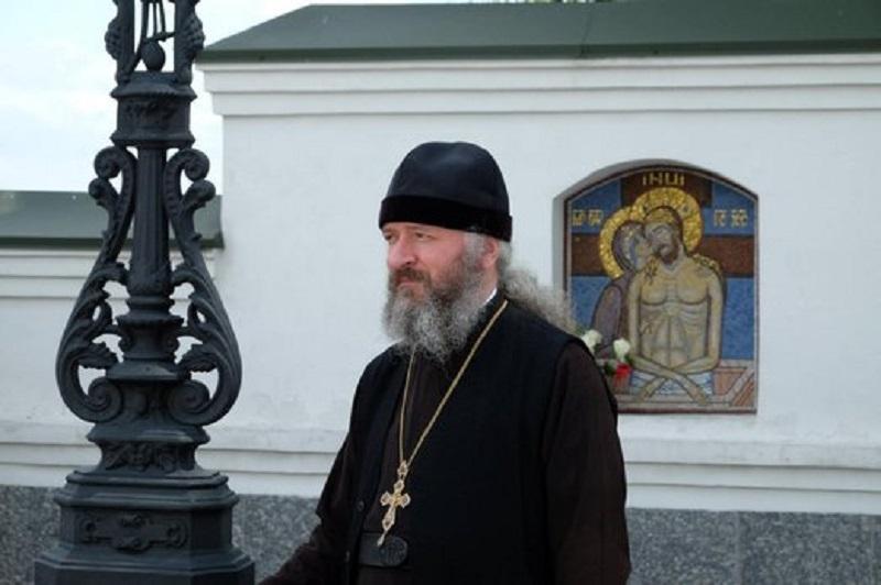 Defăimarea preotului