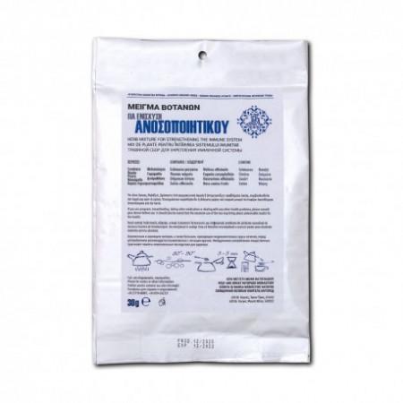 Ceai organic - mix pentru intarirea sistemului imunitar, 30G - Sfantul Munte Athos - Manastirea Vatoped