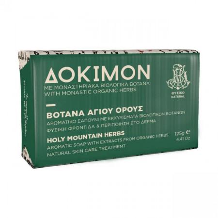 Sapun plantele Sfantului Munte, 125 G - Sfantul Munte Athos - Manastirea Vatoped