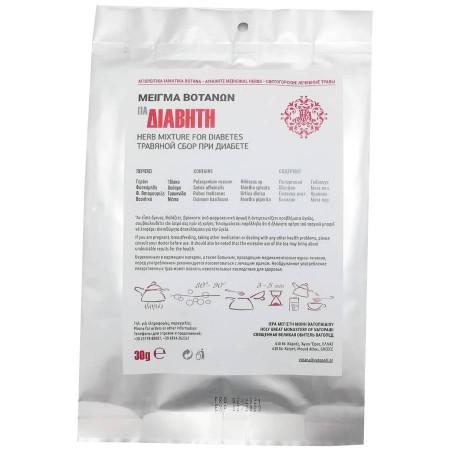 Ceai organic - mix pentru diabet, 30G - Sfantul Munte Athos - Manastirea Vatoped