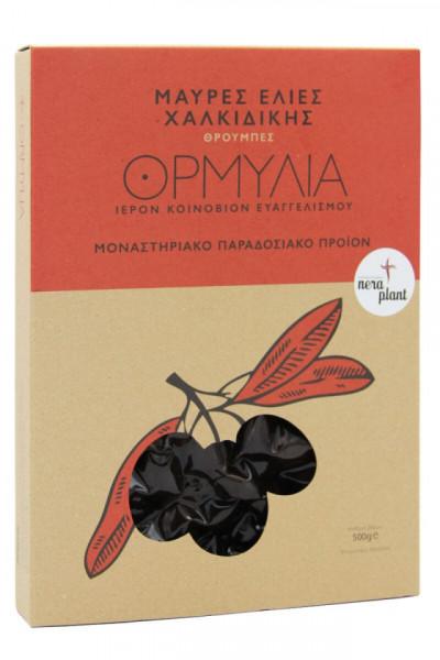 Masline negre Throumba, 250G - Manastirea Ormylia - Grecia