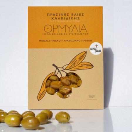 Masline verzi cu oregano si lamaie, 0,500 Kg - Manastirea Ormylia - Grecia