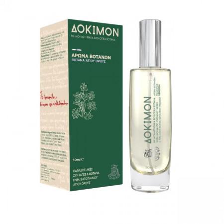 Parfum Plantele Sfantului Munte, 50 ML - Sfantul Munte Athos - Manastirea Vatoped