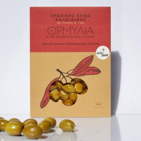 Masline verzi cu oregano si otet, 0,500 Kg - Manastirea Ormylia - Grecia