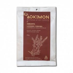 Ceai organic de levantica, 30G - Sfantul Munte Athos - Manastirea Vatoped