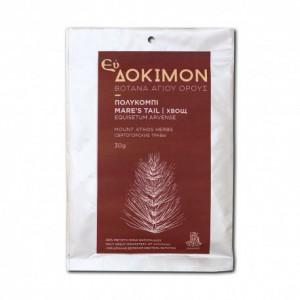 Ceai organic de coada calului, 30G - Sfantul Munte Athos - Manastirea Vatoped