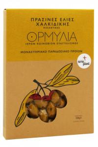Masline verzi condimentate, 0,500 Kg - Manastirea Ormylia - Grecia