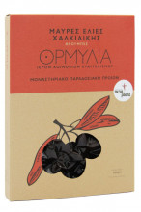 Masline negre Throumba, 0,500 Kg - Manastirea Ormylia - Grecia