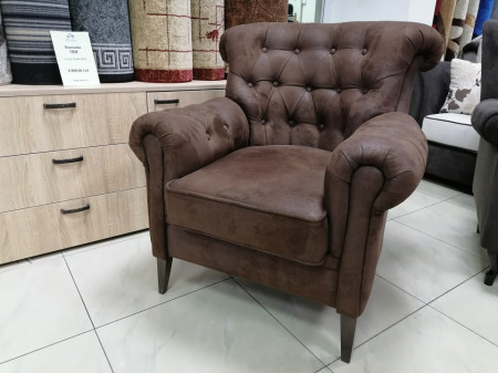 NEVADA - Fotelja - EKSPONAT
