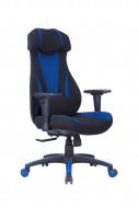 Gejmerska stolica - DRAGON_1
