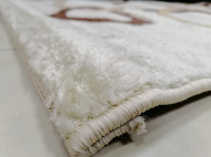 Tepih Almira 2825 Caramel / Bež