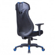 Gejmerska stolica - DRAGON_2