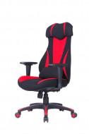 Gejmerska stolica - DRAGON_3