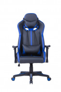 Gejmerska stolica - ESCAPE_1