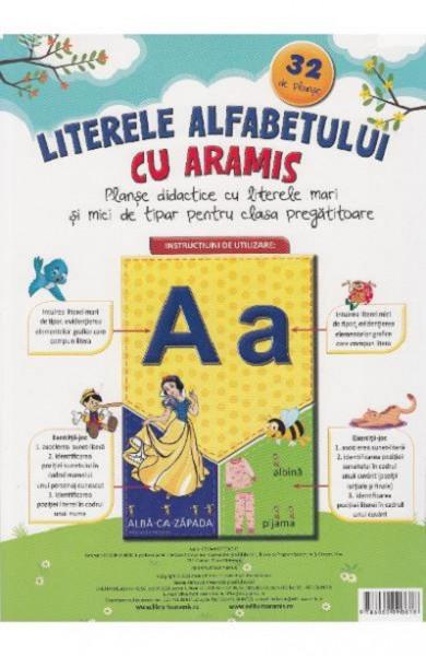 Literele alfabetului - planse A4 pentru clasa pregatitoare