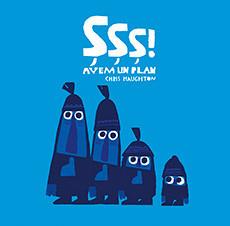 Sss! Avem un plan - carte integral cartonata despre prieteni