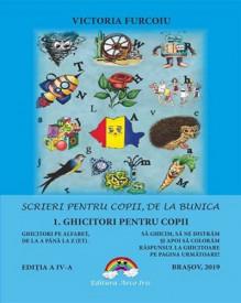Ghicitori pentru copii - carte de ghicitori ilustrate