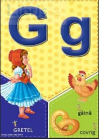 Literele alfabetului - planse A4 pentru clasa pregatitoare - plansa 1