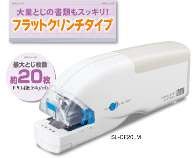 SK-CF-20LK elektricna Heft masina Japan