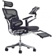 Ergo Human Pro, Kancelariska stolica