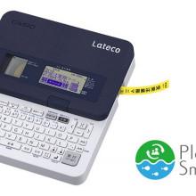 Lateko Casio ECK -10, aparat za pisanje etiketa
