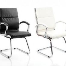 Bleck & White 1- kozne konferenciske stolice
