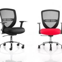 Mesh bleck & Red kancelarijske stolice