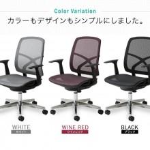 Shink 2 NX2P -Japan  kancelariska stolica