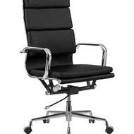 Bob Bleck kozna radna kancelariska stolica