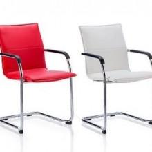 Harmony Red & White stolica za sastanke Koza