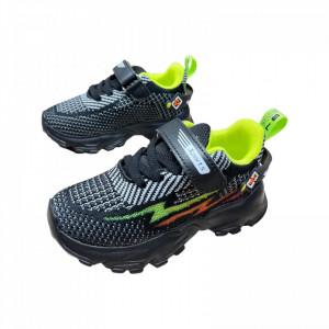Adidasi F Green