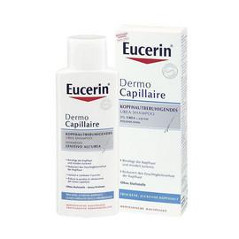 Eucerin Dermo Capillaire šampon sa ureom 250ml